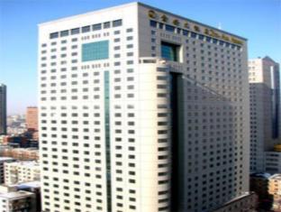 Jin An Hotel Changchun