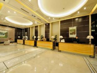 Jin An Hotel Changchun - Hotel facilities