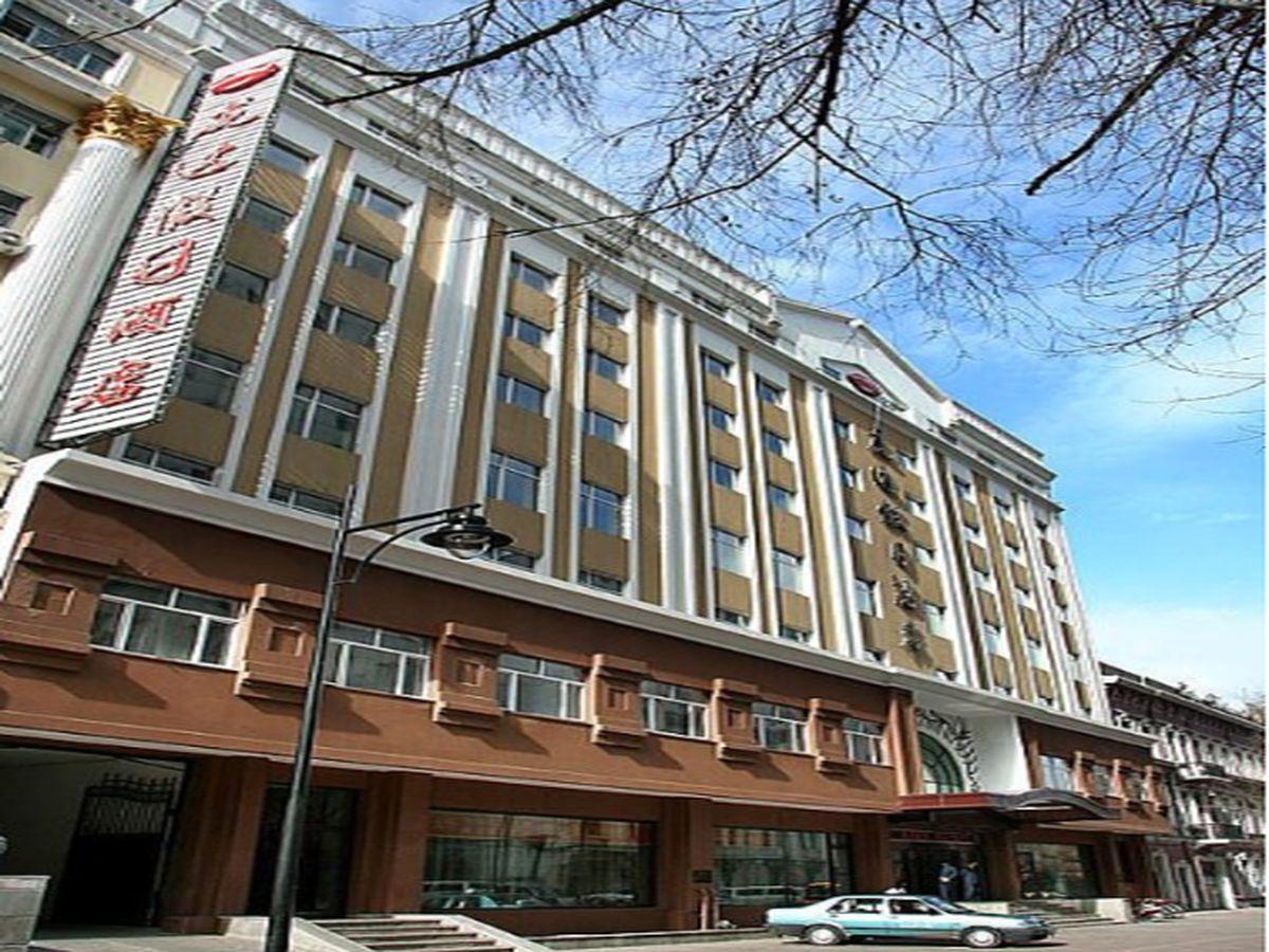Harbin Longda Holiday Hotel Harbin - Exterior