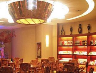 Maple International Hotel Luoyang - Pub/Lounge