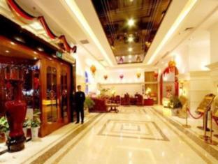 Maple International Hotel Luoyang - Lobby