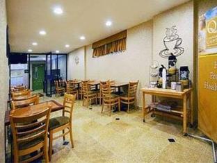 Quality Inn Jamaica AirTrain New York (NY) - Coffee Shop/Cafe