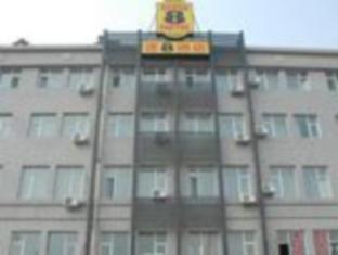 Super 8 Hotel Changchun Qimao Cheng