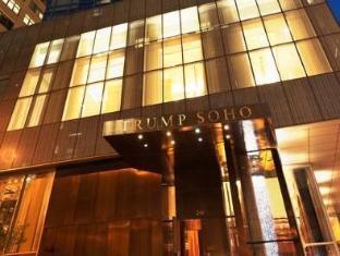 Trump Soho Hotel New York (NY) - Hotel Exterior