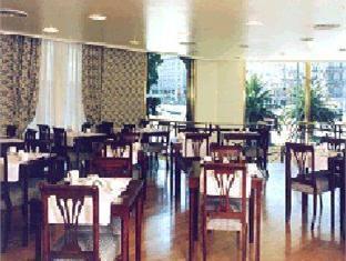 Imperial Park Hotel Buenos Aires - Restaurant