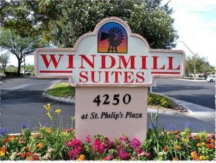 Photo of the Hotel Windmill Suites of Tucson