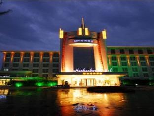 Wuxi Yihe Harbor Hotel - Wuxi