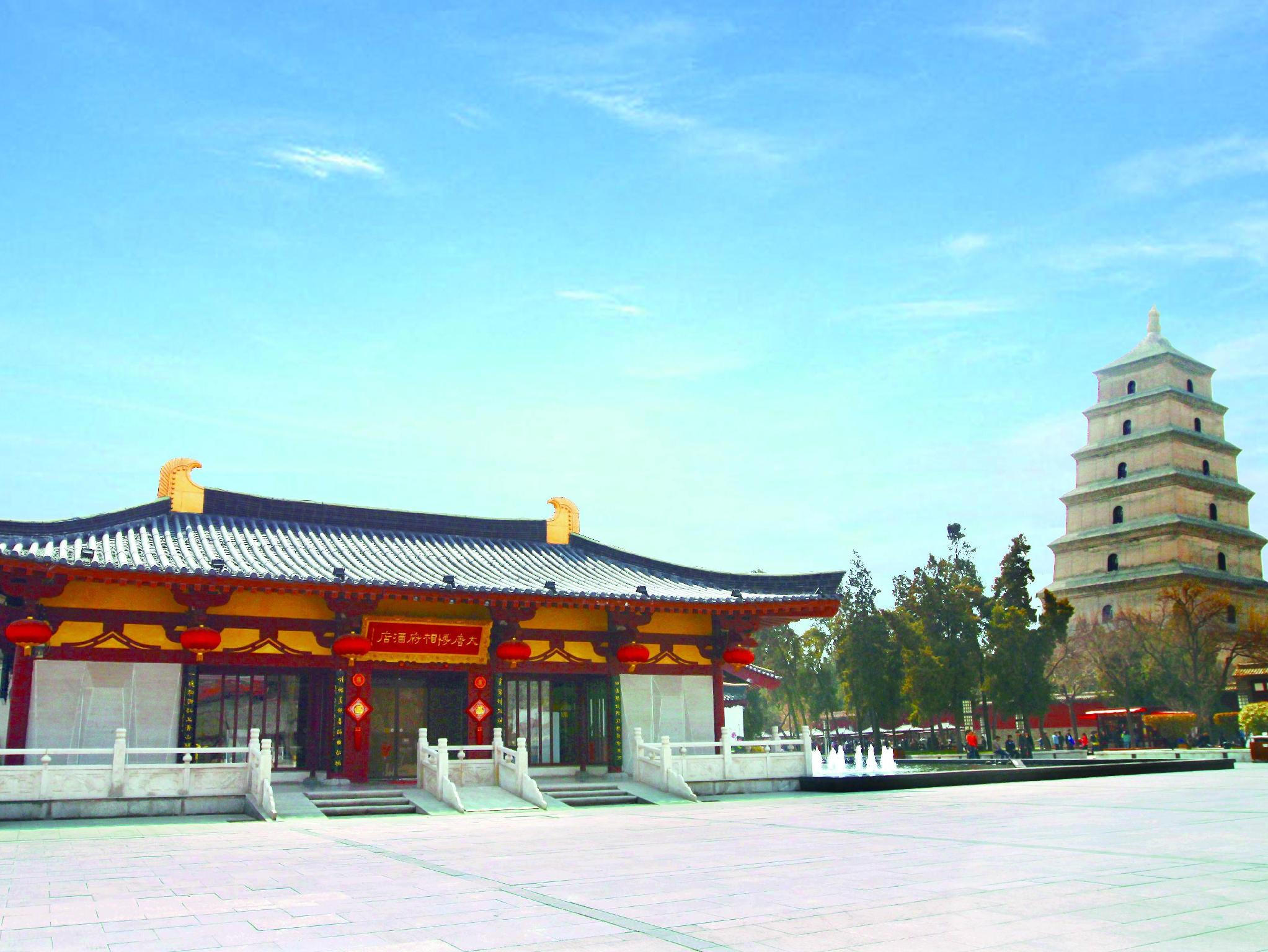 Xian Tang Dynasty Art Garden Hotel - Xian