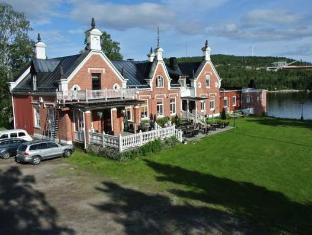 Björkuddens Hotell & Restaurang Harnosand, Sweden: Agoda.com