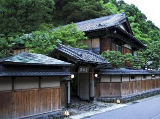 hotel Kinosaki Onsen Nishimuraya Honkan