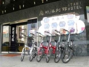 Atami Hotel - More photos