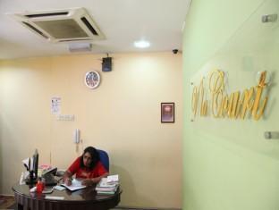 V'la Court Hotel Kuala Lumpur - Reception