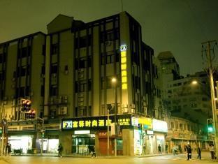 FX Hotel Shanghai on the Bund - More photos