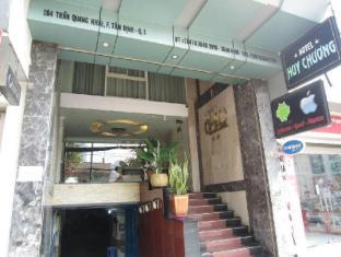フイ チュオン ホテル