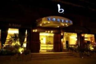 Baolong HomeLike Hotel (Jinian Branch)