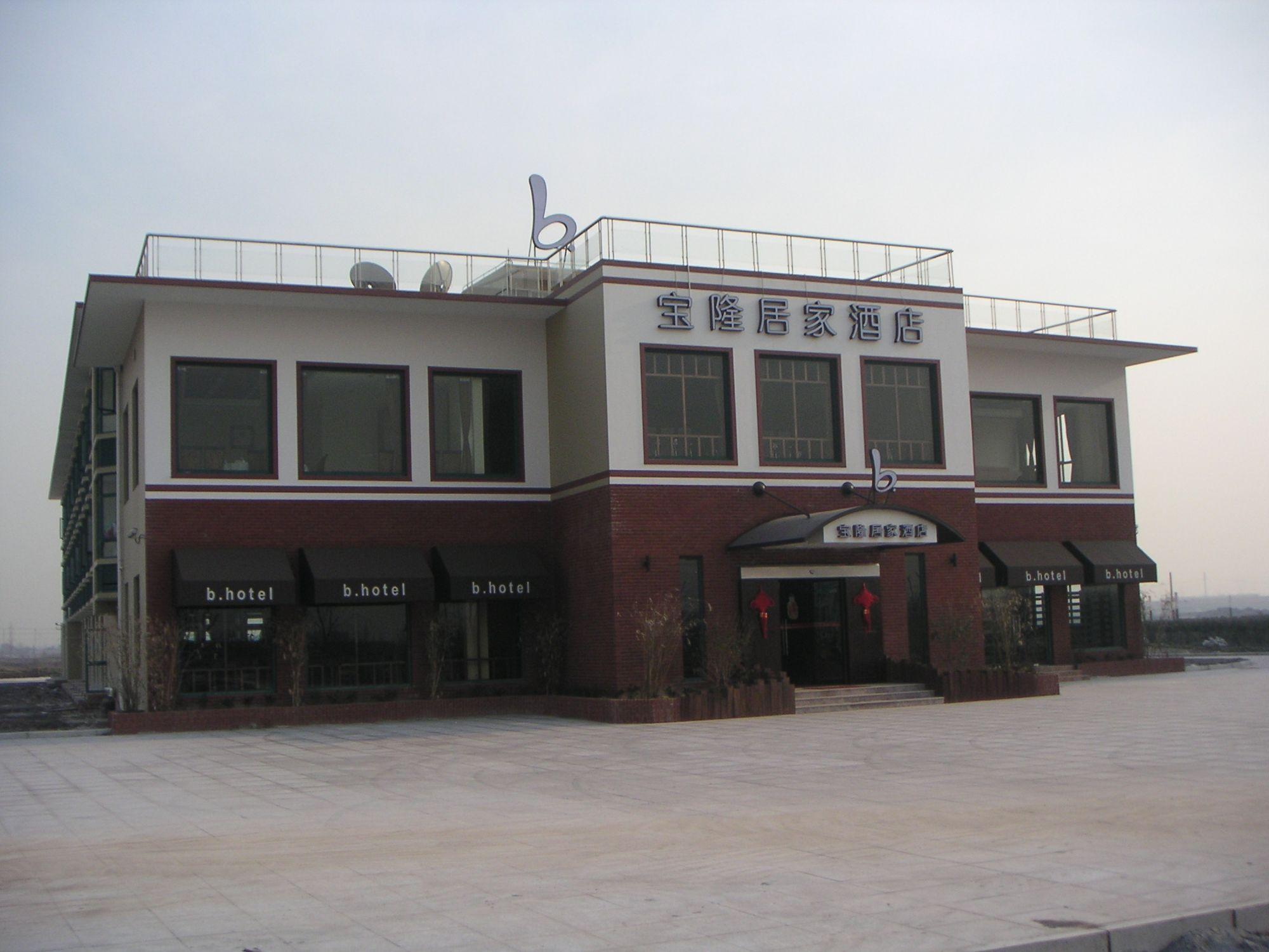 Baolong HomeLike Hotel (Luojing Branch)