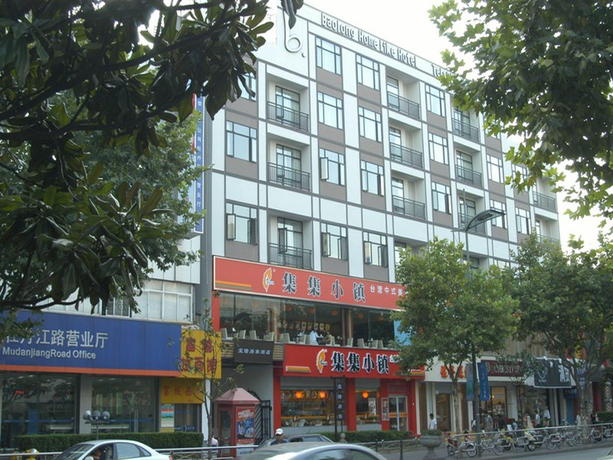 Baolong Homelike Shanghai Baoshan Cruise Terminal Branch