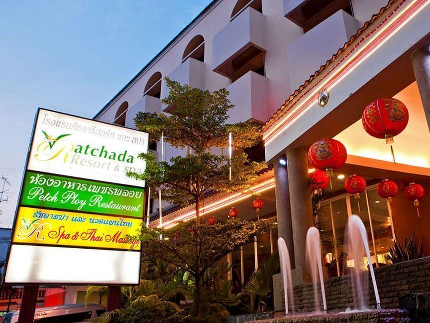 Hotell Ratchada Resort and Spa i , Bangkok. Klicka för att läsa mer och skicka bokningsförfrågan