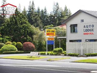 Auto Lodge Motel