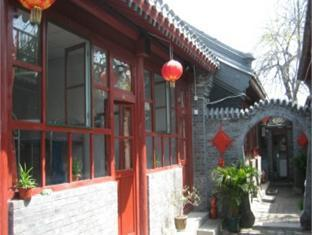 Templeside Hutong Guest House - More photos