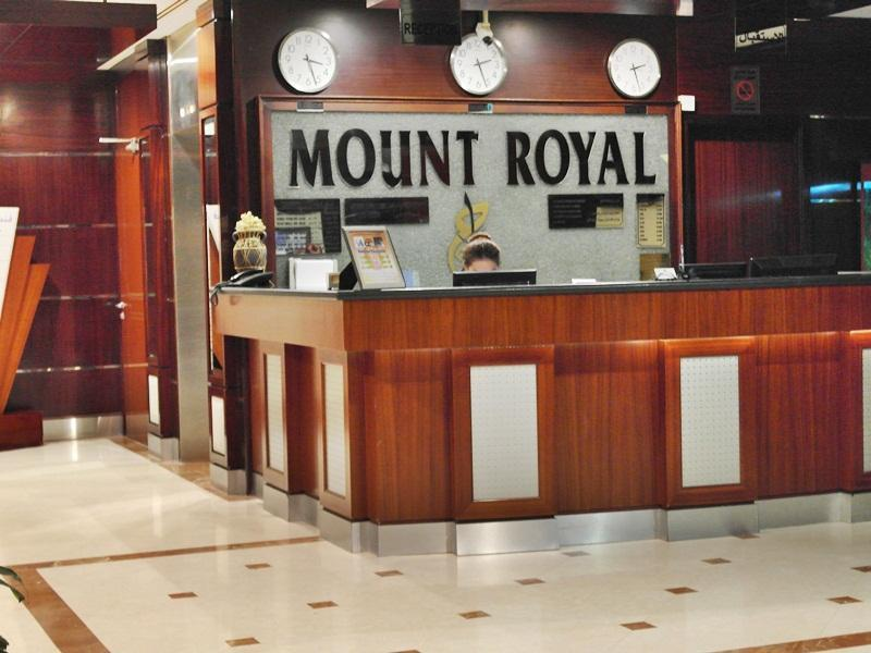 Mount Royal Hotel Dubai