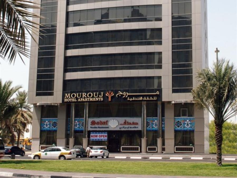 Mourouj Hotel Apartments by Mourouj Gloria - Hotels and Accommodation in United Arab Emirates, Middle East