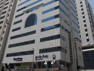 Royal Rotary Hotel Apartments Abu Dhabi - Exterior