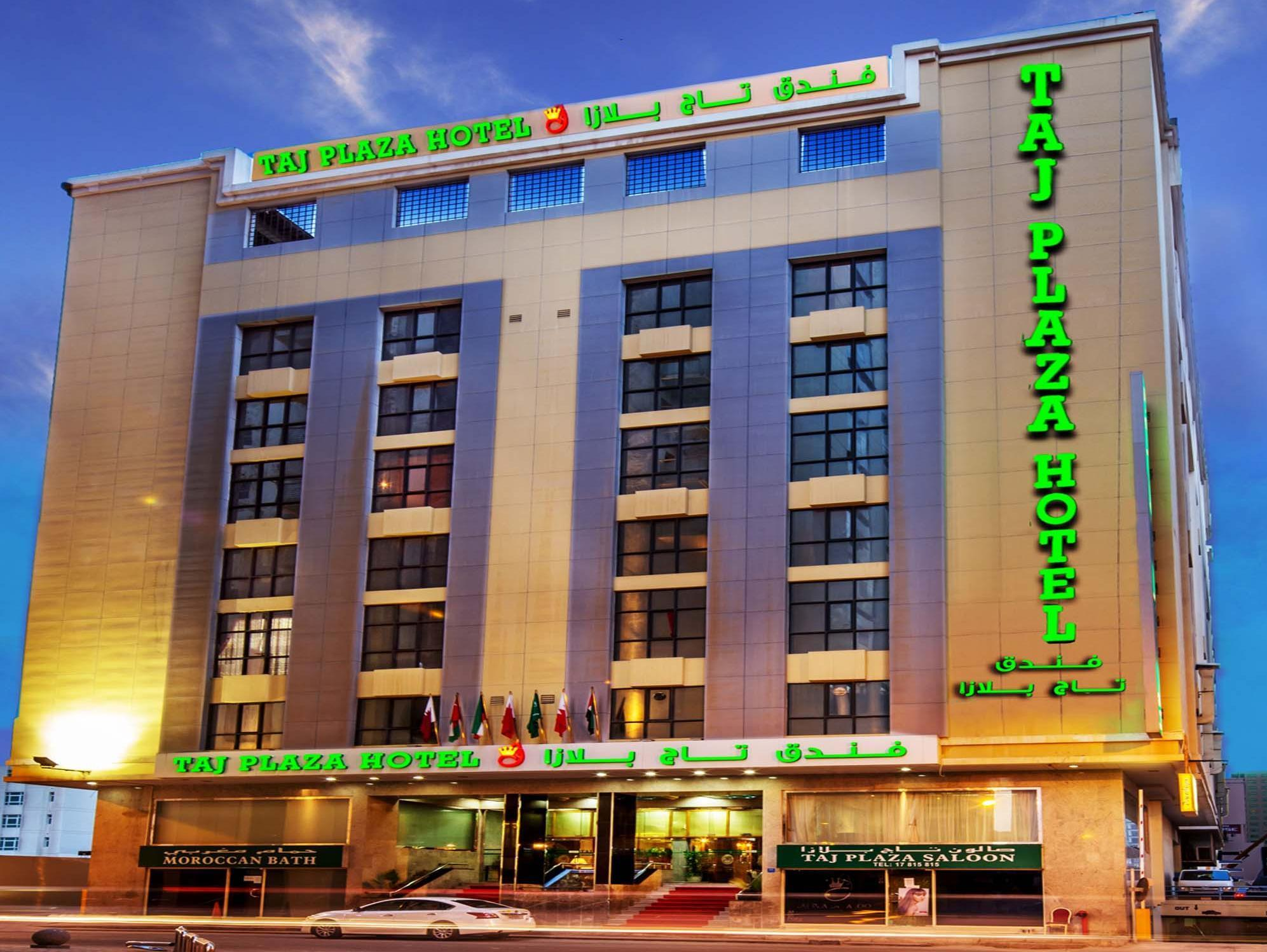 Taj Plaza Hotel - Hotels and Accommodation in Bahrain, Middle East