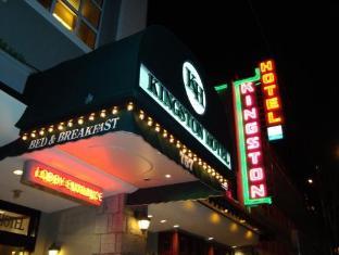 金士顿酒店