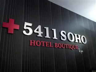 5411 SOHO Hotel Boutique - Hotels and Accommodation in Argentina, South America