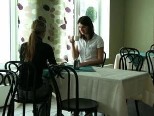 Aisa Hotel Parnü - Cafetería