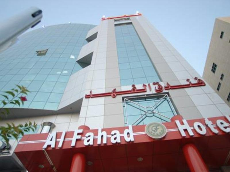Al Fahd Hotel - Hotels and Accommodation in Saudi Arabia, Middle East