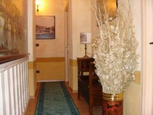 Almes Roma Guesthouse Rome - Hotel Interior