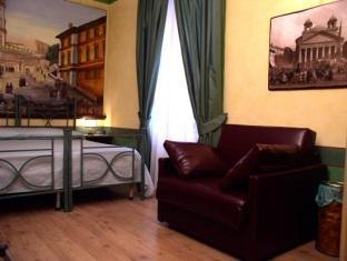 Almes Roma Guesthouse Rome - Double Superior