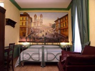 Almes Roma Guesthouse