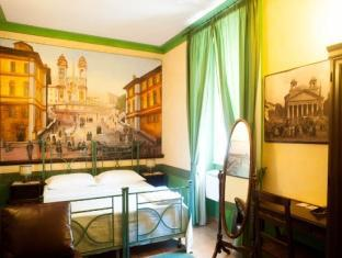 Almes Roma Guesthouse Rome - Spagna - Double Superior