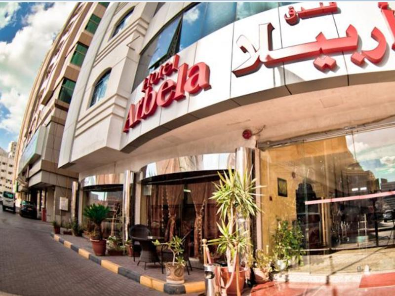 Arbella Boutique Hotel - Hotels and Accommodation in United Arab Emirates, Middle East