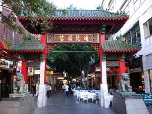 Big Hostel Sydney - China Town Sydney