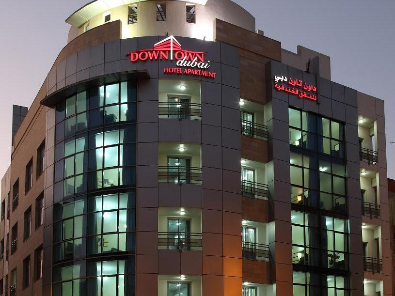 Down Town Dubai Hotel Apartment