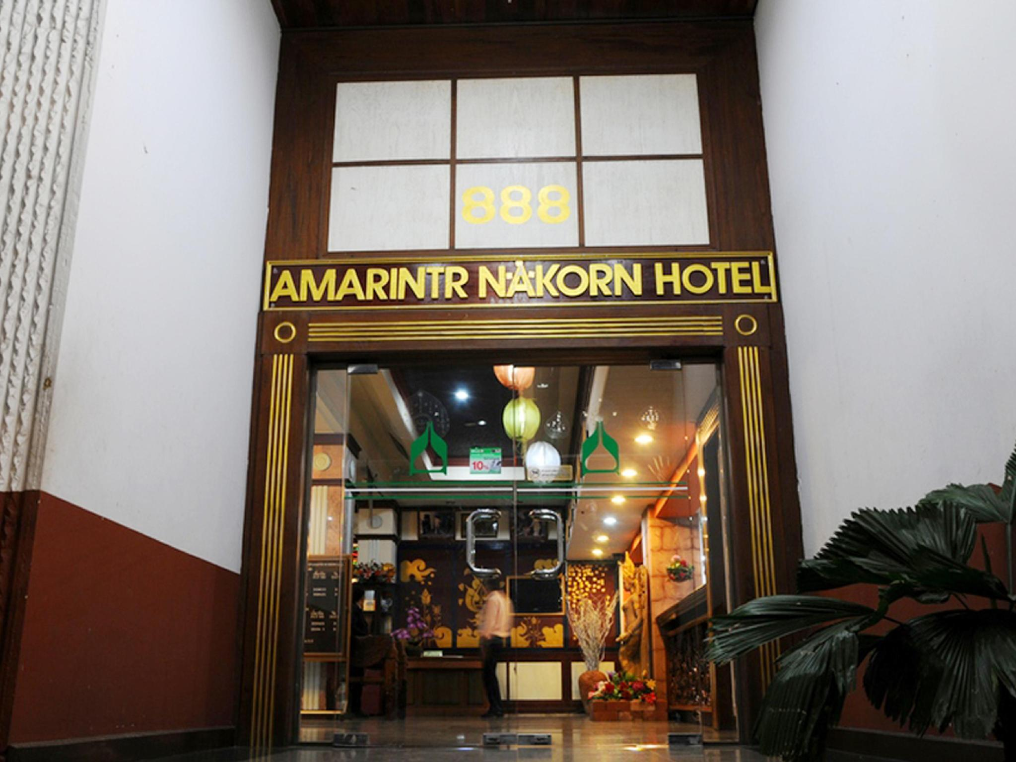 Amarin Nakorn Hotel - Hotels and Accommodation in Thailand, Asia