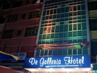 De Galleria Hotel Kota Kinabalu - Exterior