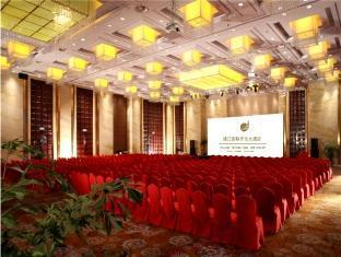 New Century Pujiang Hotel - More photos