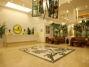 Lemon Tree Premier - Leisure Valley - Gurgaon New Delhi and NCR - Lobby
