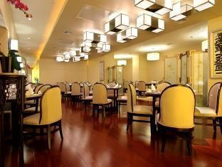 Best Western Zhenjiang International Hotel