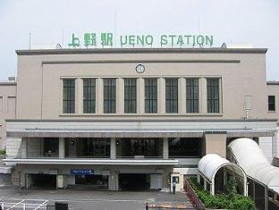 Hotel Marutani Tokyo - 3 minutes walk from/to Ueno Terminal