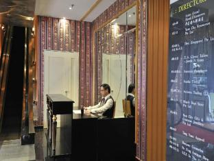 Santa Grand Hotel Chinatown Singapur - Recepción