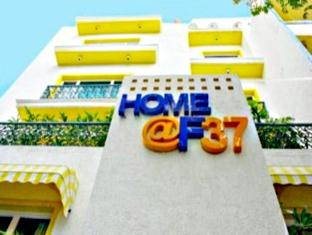 Home @ F37 Hotel