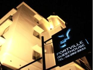 Fortville Guesthouse Bangkok - Exterior