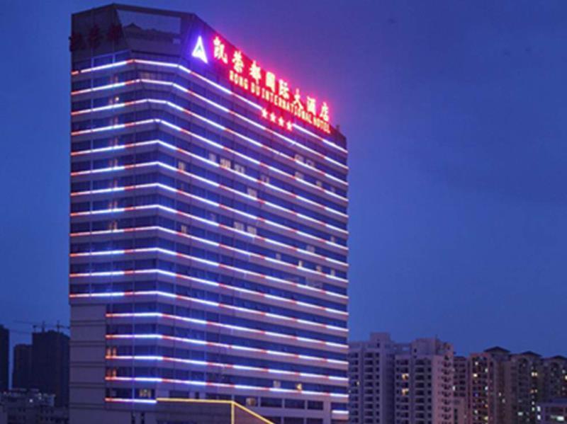 Kairongdu International Hotel