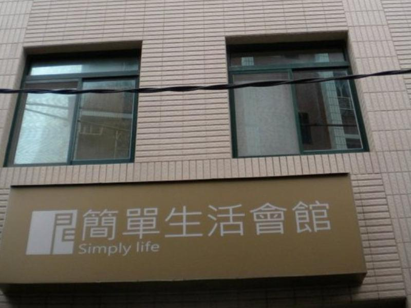 Simply Life Hotel